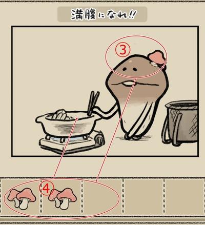 なめ1 (14)