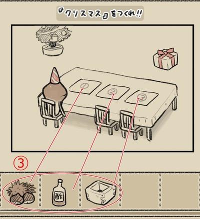 なめ2 (4)