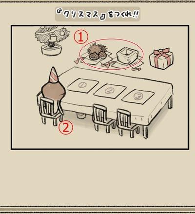 なめ2 (3)