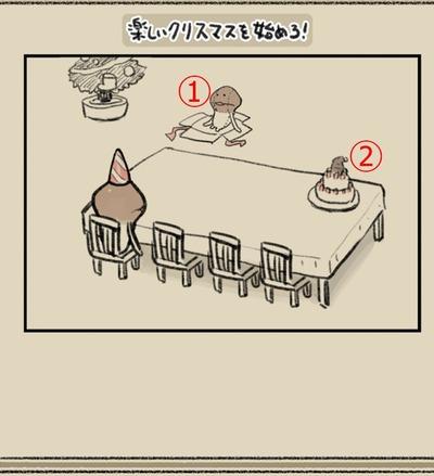 なめ1 (5)