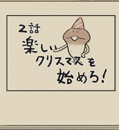 なめ1 (4)