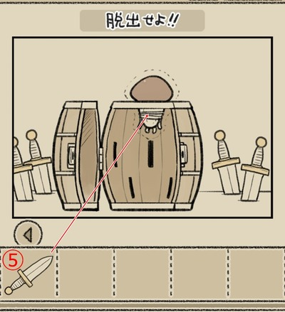 なめ1 (9)