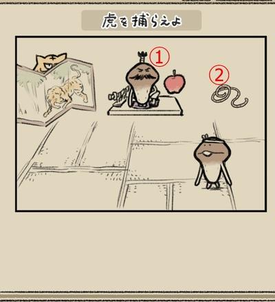 なめ1 (11)