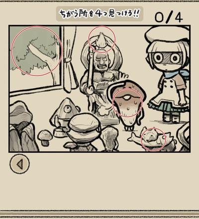 なめ2 (6)