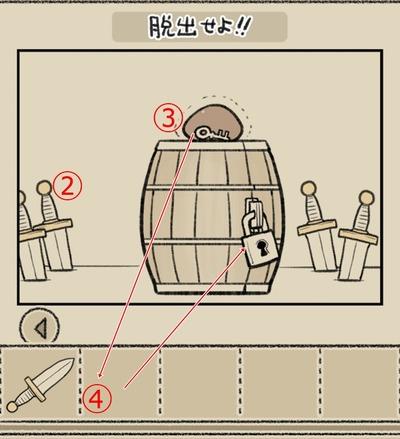 なめ1 (8)