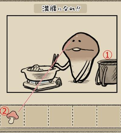 なめ1 (10)