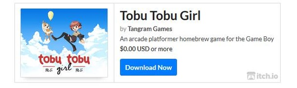 tobutobu1 (2)