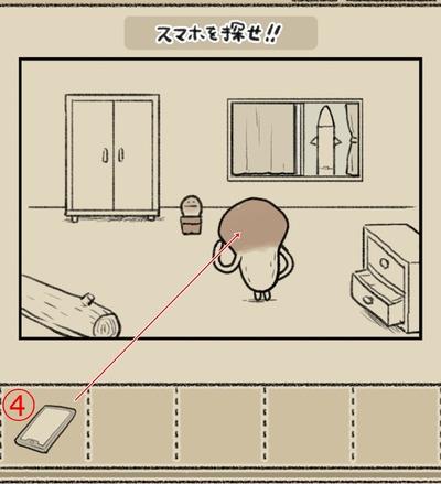 なめ2 (13)