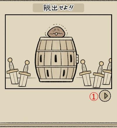 なめ1 (7)