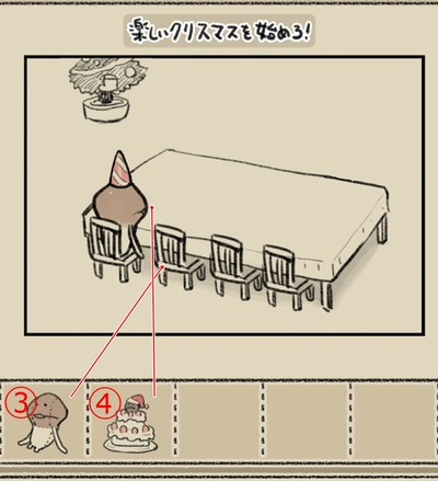 なめ1 (6)