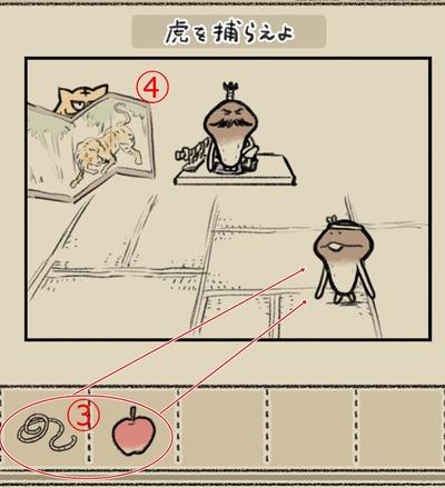 なめ1 (16)