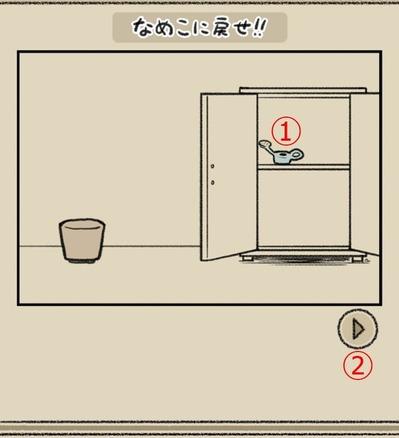 なめ1 (2)