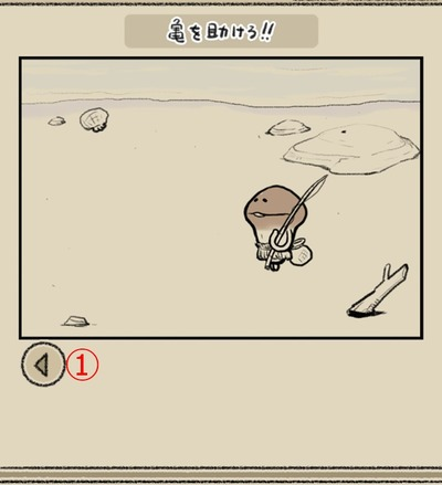 なめ3 (16)