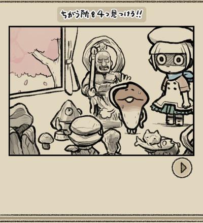 なめ2 (5)